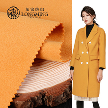 Latest design different kinds of brushed polyester spandex double face fabric