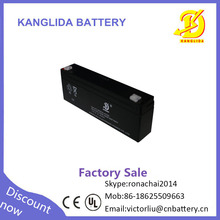 High performance 12v 2.3ah sealed dry battery for ups price in Pakistan