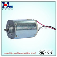 High Power dc motor 24V 2KW for electric wheelchair