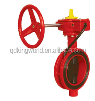 Price China FM UL Approved Fire Valve Signal Wafter Butterfly Valve