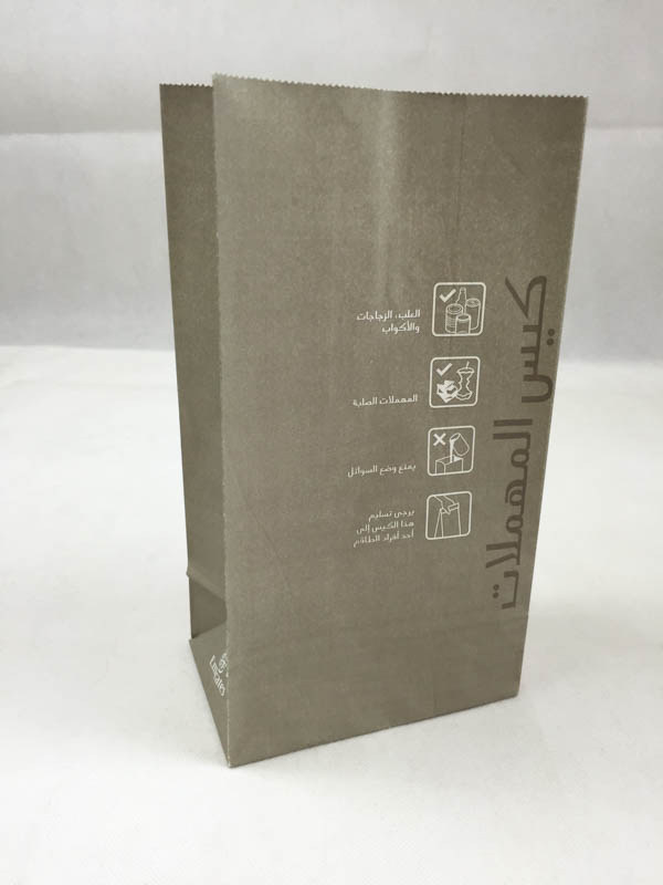 Water proof kraft vomit bag square bottom heat seal air sickness paper bag