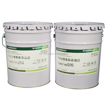 Good thixotropic Vertical and Inclined surface on Roadway PU Joint Sealant