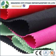 Shaoxing FuDao professional supplier high quality wholesale flax Linen solid fabric for shirt