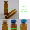 small 30ml amber vial glass bottle with cap