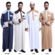 Islamic clothing arabic muslim men's kaftan abaya muslim long dress