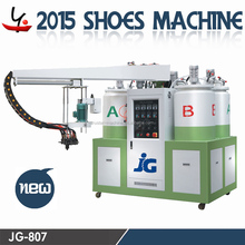 Sport shoes 2015 wenzhou Shoe Making Machine