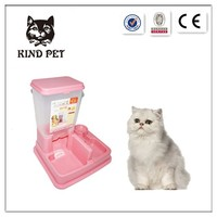 2015 hot Pet supplier automatic pet feeder cat food feeder
