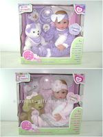 18'' fashion doll lovely doll set