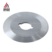 Easy To Operate Round Teeth Food Cutting Blade
