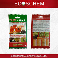 Supply Insecticide pesticide Cyromazine 75% WP by ECOSCHEM