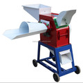 Animal feed mill machine