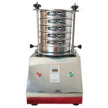 multi-layers standard automatic sieving machine for lab with timing function