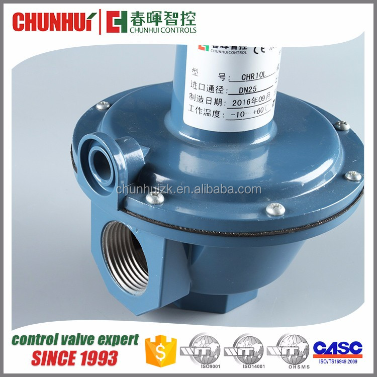 customized gas pressure reducing valve, safety lpg gas pressure releasing valve