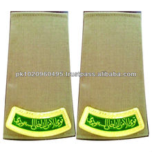 Saudi Arabian Police / Army Uniform Epaulettes | Customizable Security Epaulettes on Khaki & Camo Fabrics