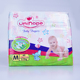 Cheap china new abdl style manufacturer disposable adult baby diapers
