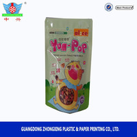 300 gram hamster food pouch/hamster food packaging bags/baby food pouch