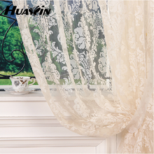 2015 china wholesale ready made curtain jacquard voile curtain jacquard sheer fabric