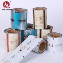 Plastic food packaging aluminum foil laminated roll film for sachet potato chips/cookies/snack/beverage/water/cake/bread
