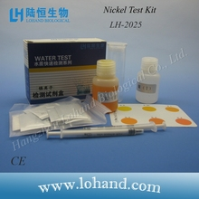 Hot sale lab 25 tests Nickel Test kit