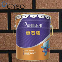 water color liquid granite stone finish / stone-like paint for wall