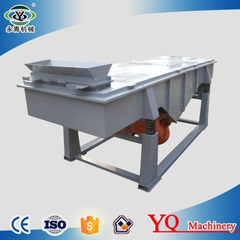 DZSF series ore powder sieve machine for sale