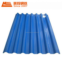 High-class Zinc coated metal corrugated metal roof sheet, Prepainted trapezoid roof sheet, factory price ppgi