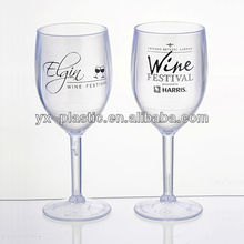 high quality High Heel red wine cup for promotional