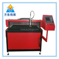 cheap metal cutting equipment QL1325 cnc plasma machine