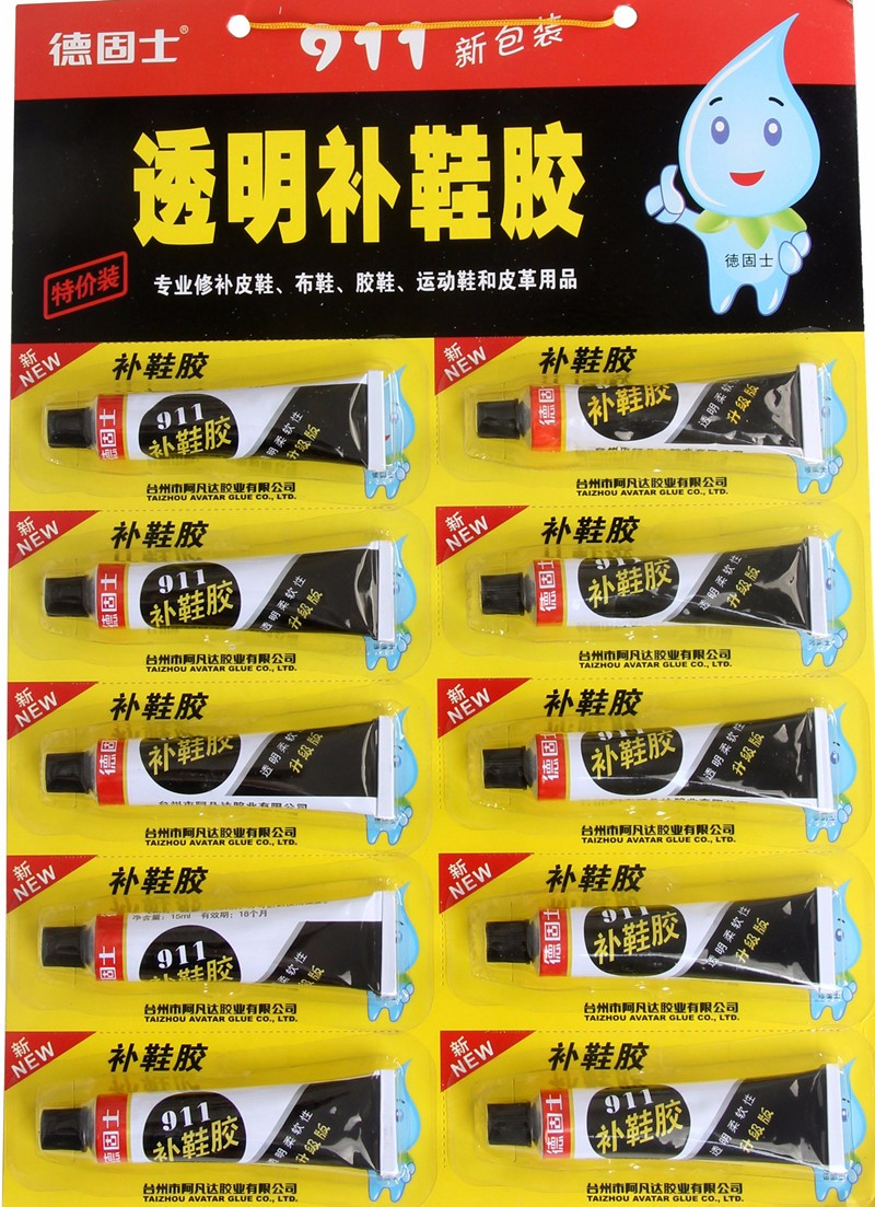 10pk Transparent Contact adhesive glue for all purpose
