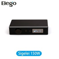 2015 Latest Original Sigelei 150W Mod wax vaporizer pen