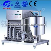 500L Perfume Making Mixing Machine made in China