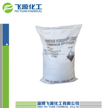 98% high quality ammonium bifluoride price