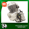 Lifan 250cc inline 2 cylinder electric start motorcycle engine