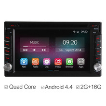Excellent car mp4 player android system forNissan