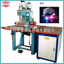 high quality new dessign Welding Machine for PVC Medical ID Wristband Making