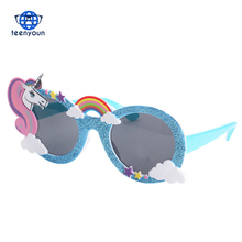 Shiny Blue Unicorn Funny Party Favors Mask Birthday Photobooth Props Gift Wedding Supplies Decoration Creative sunglasses