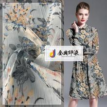New arrival crepe style fashionable dress different types of chiffon fabric prints