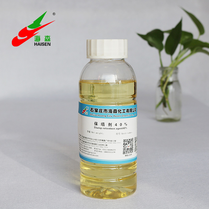 Concrete Super-plasticizer, Concrete Curing Agent--PCE Water Reducing Agent