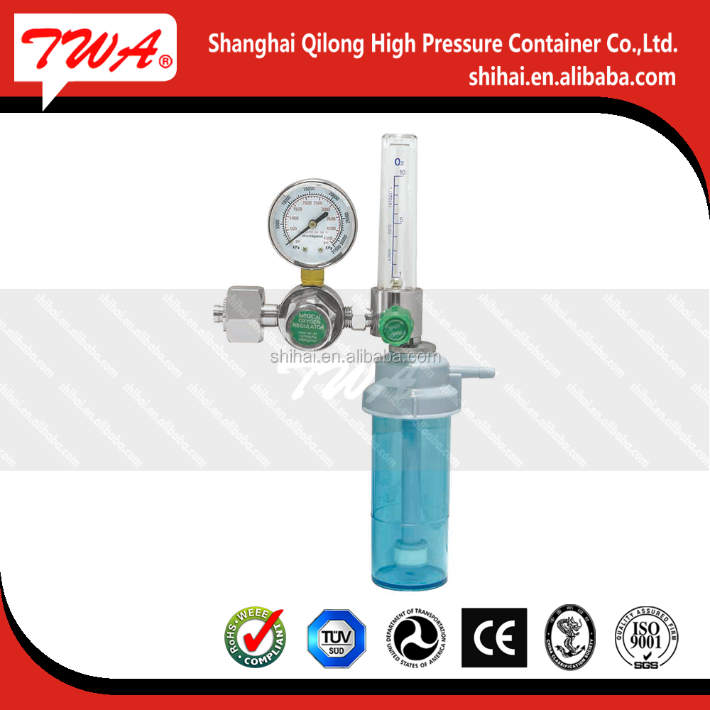 YQY-740LIR oxygen cylinder regulator