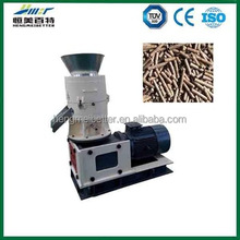 multifunctional milling machine power feed ISO certificated