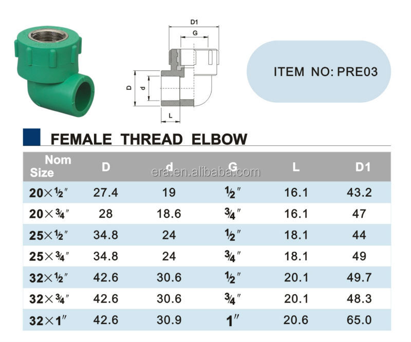 ERA PPR High Quality 90 Degree Elbow fittings with copper thread