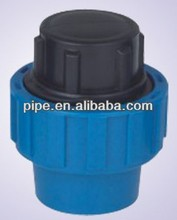 plastic quick connect fitting for irrigation