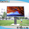 SMD P12.8 High brightness and definition advertising outdoor led large screen display billboard