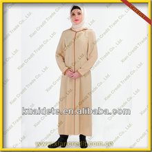 2014 Hooded ladies long kurta designs