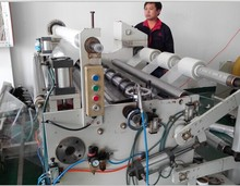 PET/PVC/LDPE/HDPE Film Slitting Machine