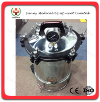 SY-T005 medical equipment new product 18L or 24L handwheel type portable autoclave sterilizer