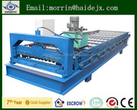 Steel panel Joint Hidden Roll Forming Machine/ metal roof and wall forming machine