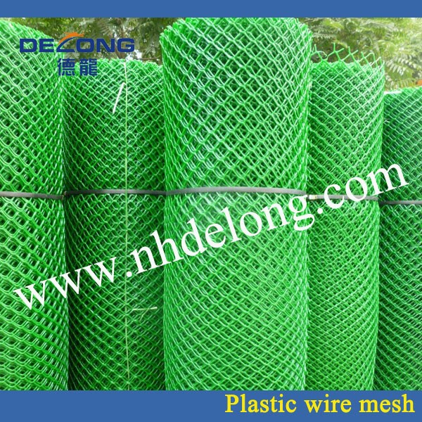 Hot sell thick heat resistant plastic mesh netting