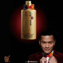 Cheap Maotai Liquor supplier wholesale chinese healthy liquor