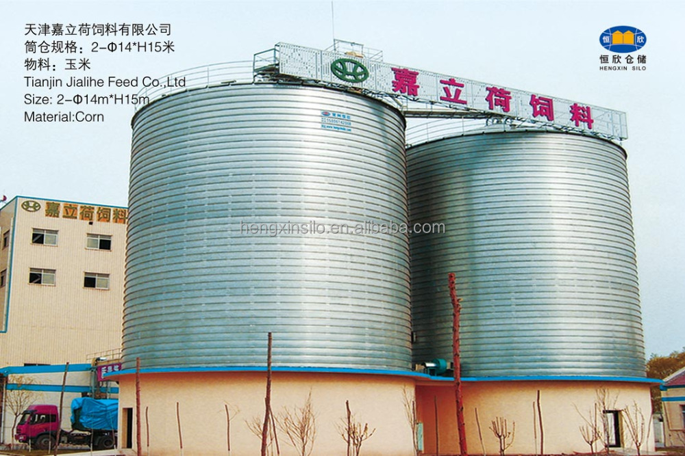Good quality and price of grain storage silo for sale